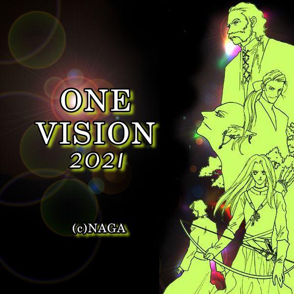 newonevision
